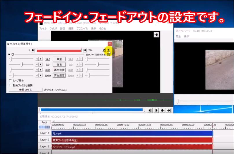 AviUtlで動画をクロップ(小さくする)&BGM入れてみました ...